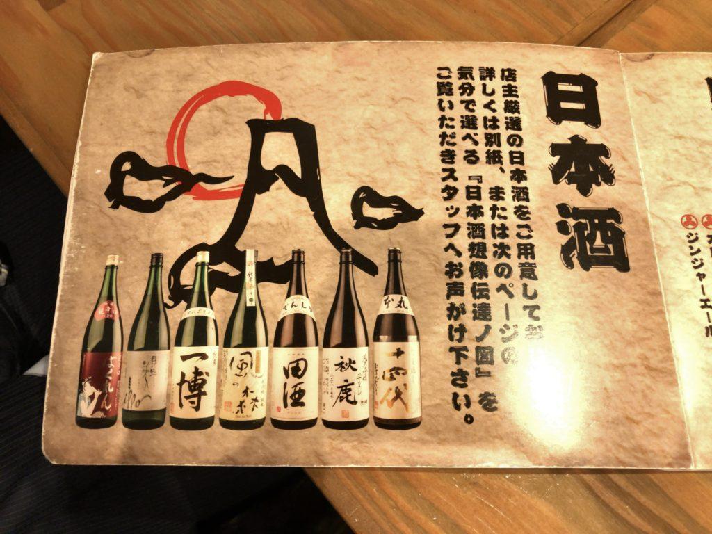 ikeshita-menu11