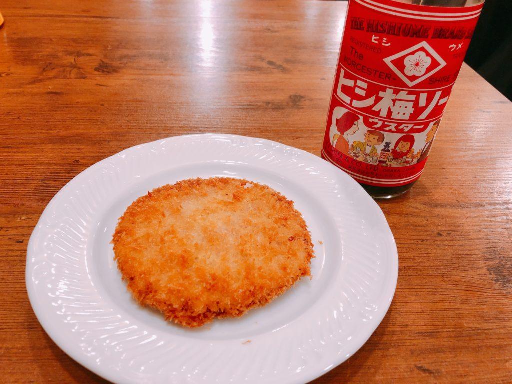 sarusyokudou-hamukatu1