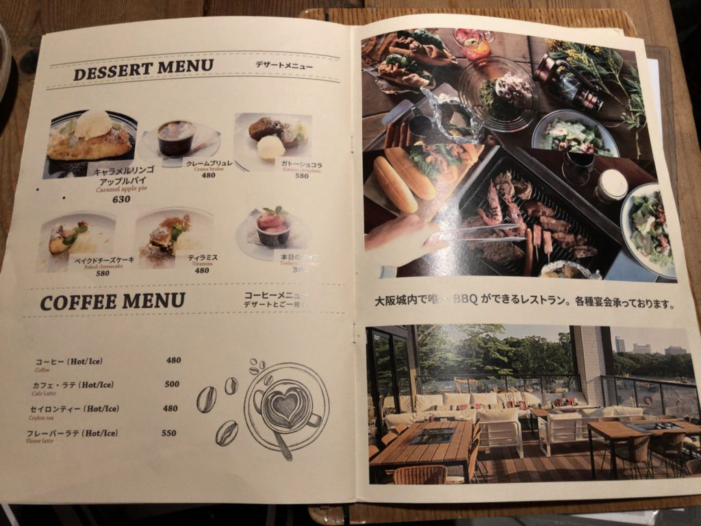 good-spoon-menu4