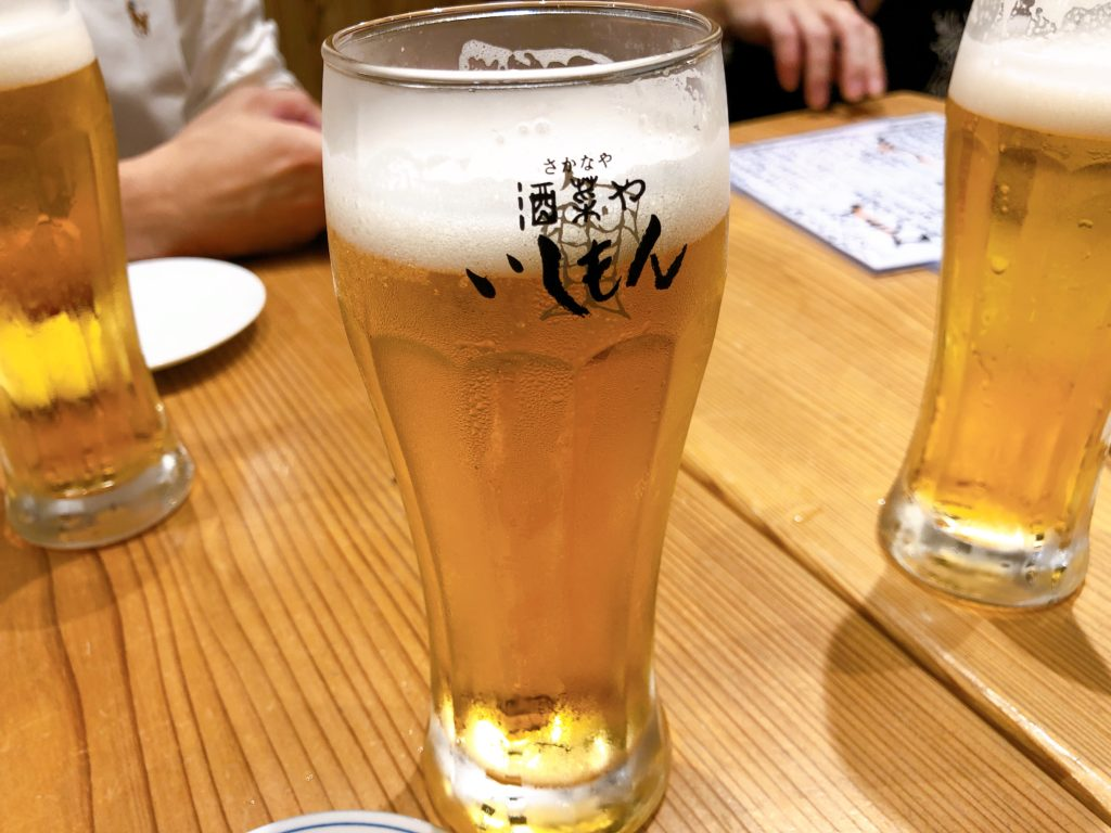 isimon2-beer