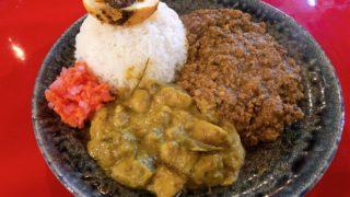 sichimi-curry2
