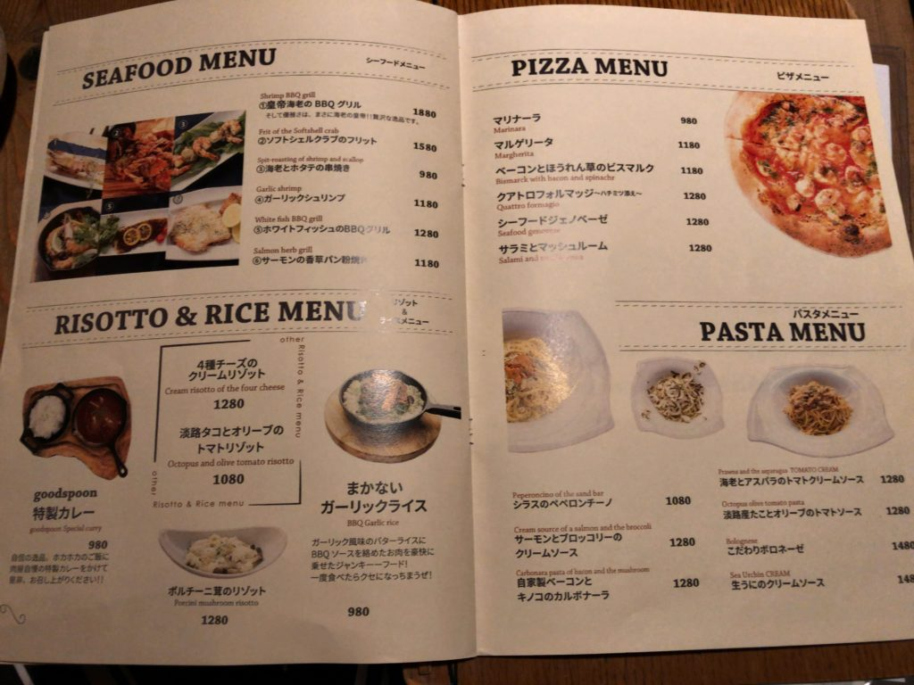 good-spoon-menu3