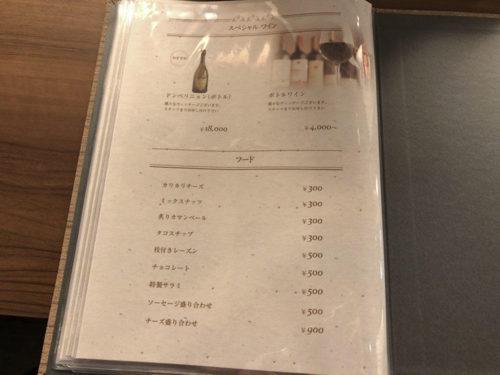 osakenobijutukan-menu1