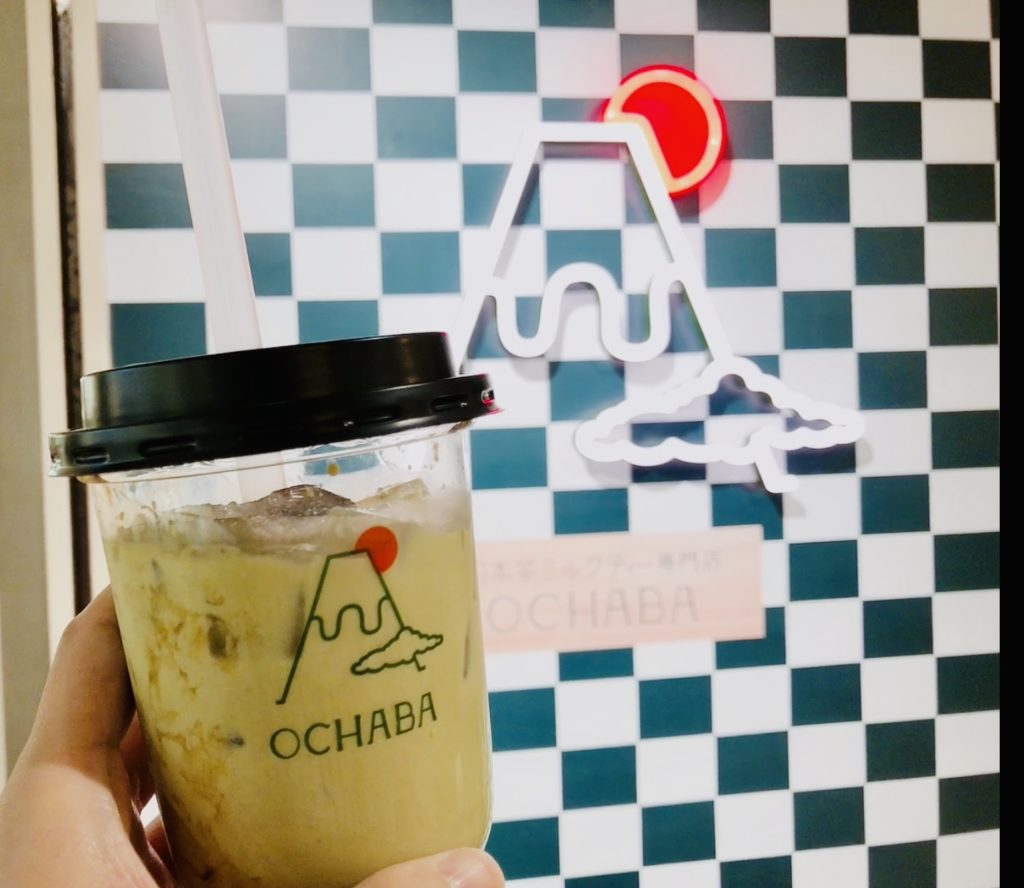 ochaba-tea1