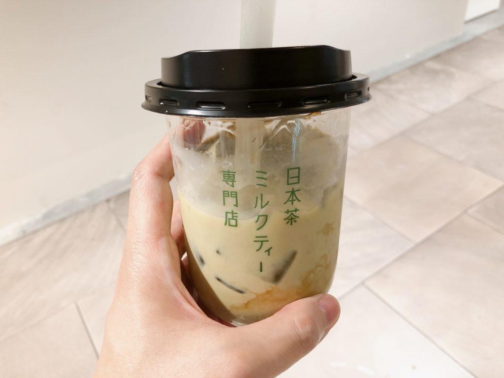 ochaba-tea2