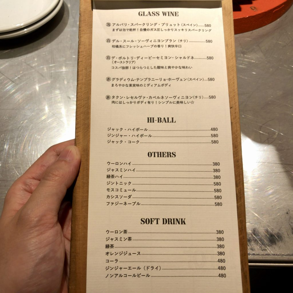 nikurausu-menu4