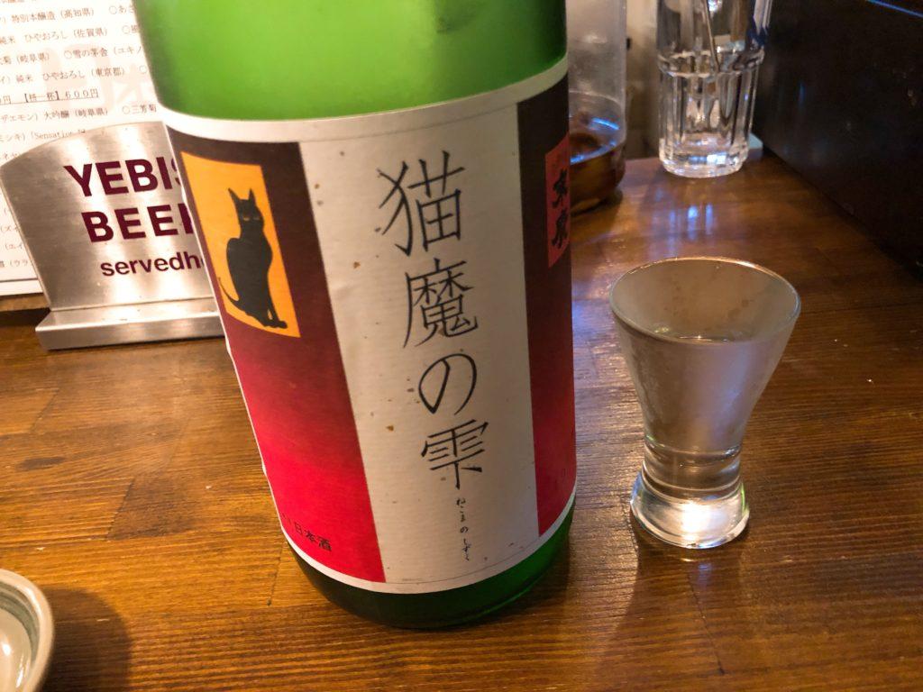 sakewatatenma-nihonsyu2