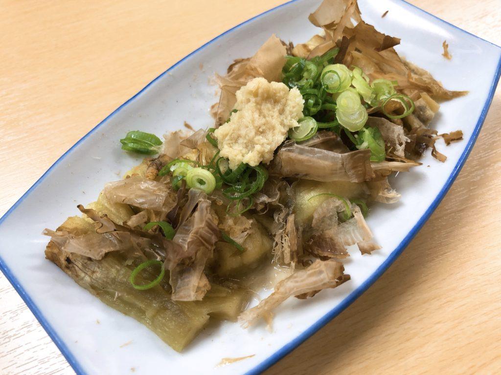 daiwasyokudou-yakinasu
