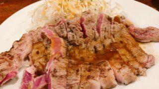 kousi-steak2