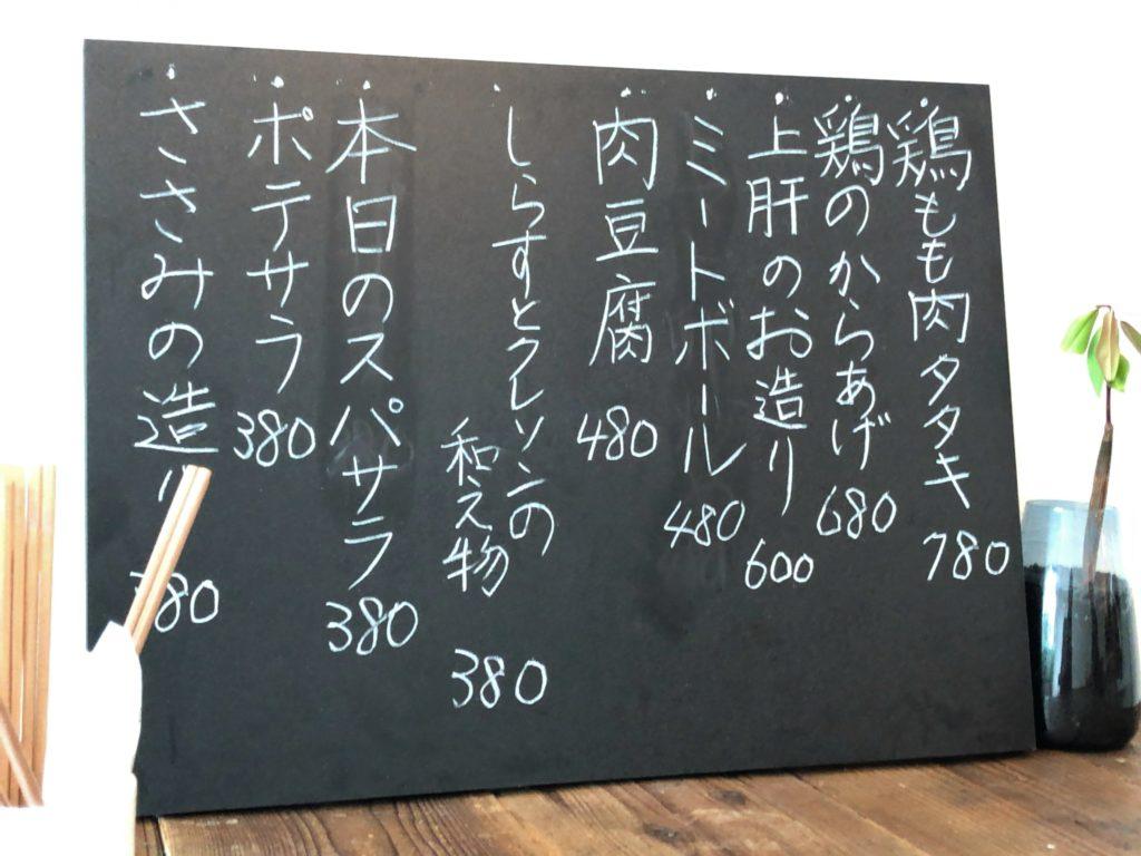 2222-menu1