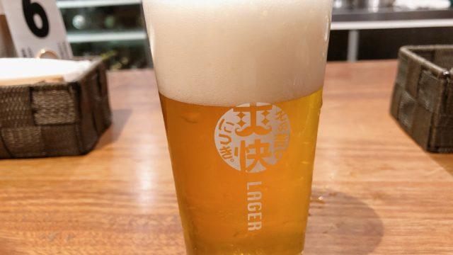 molto-beer2