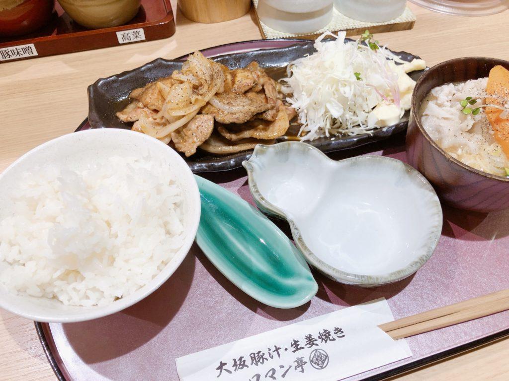 romantei-syougayaki-teisyoku1