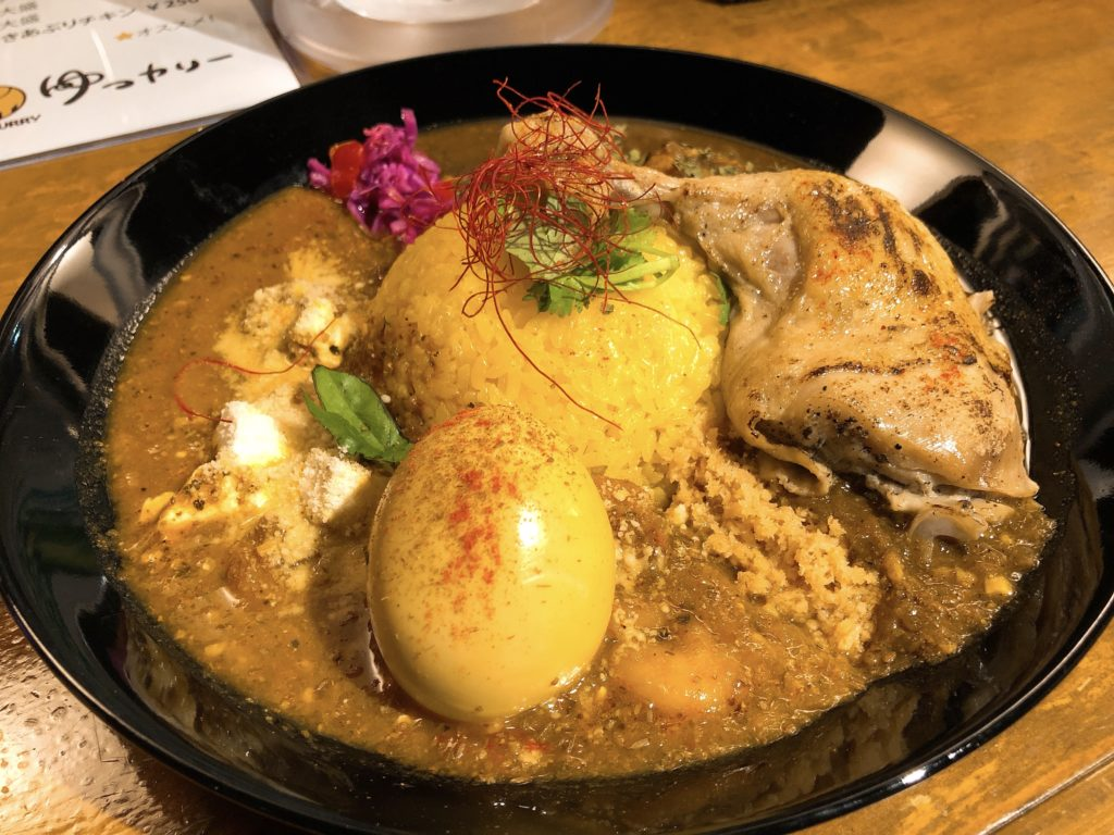 yucurry-curry2