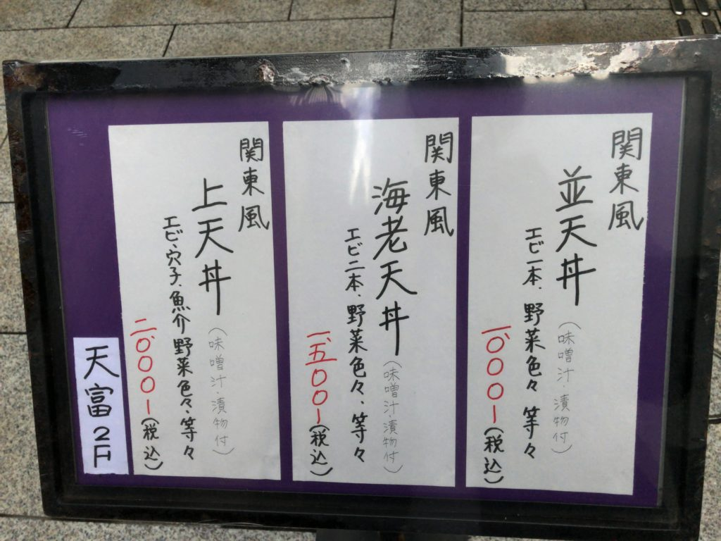 tentomi-menu1
