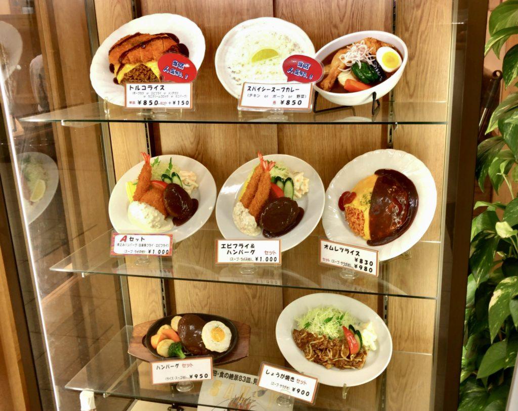 hokutosei-menu1