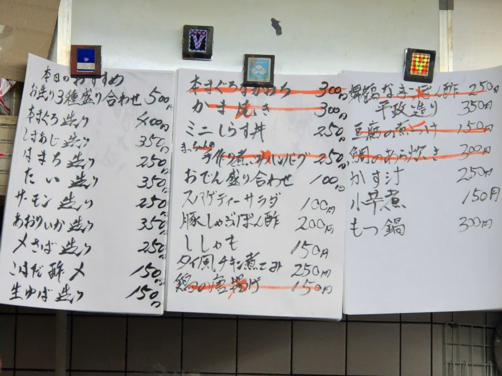 syomin-menu