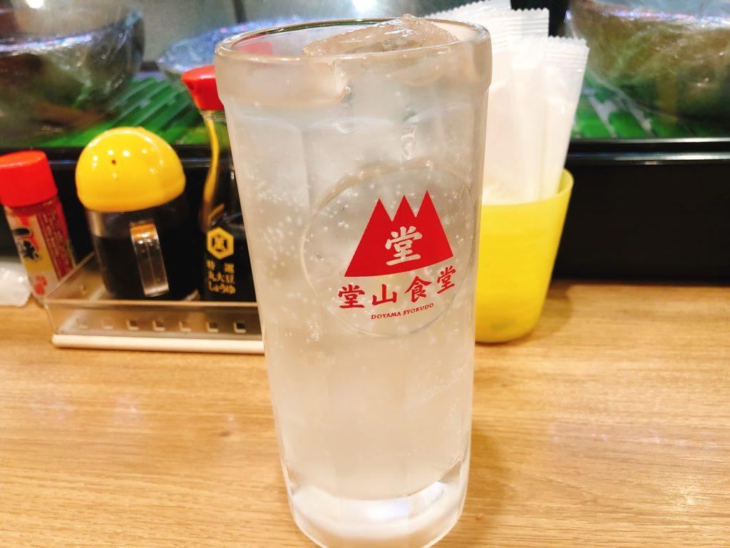 douyamasyokudou-lemonsour