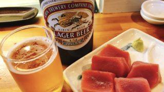 syomin-beer-maguro