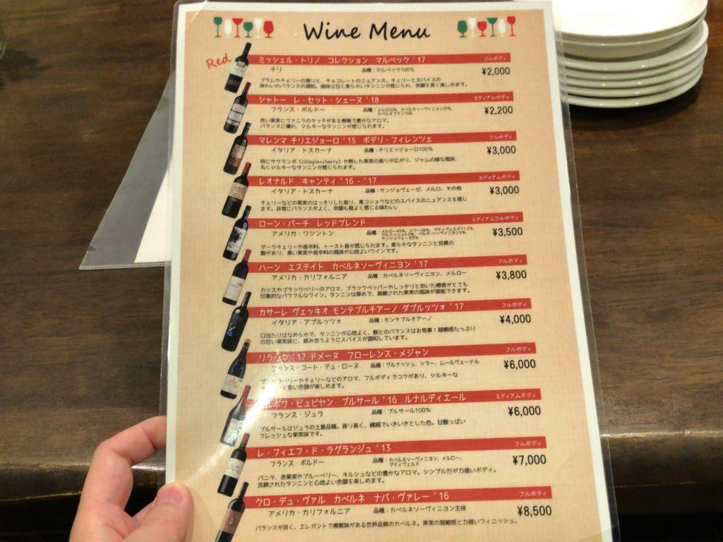 tawaratumida-menu3