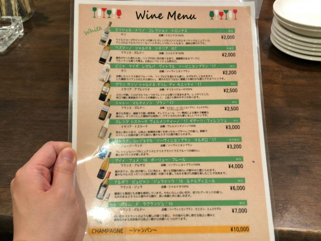 tawaratumida-menu4
