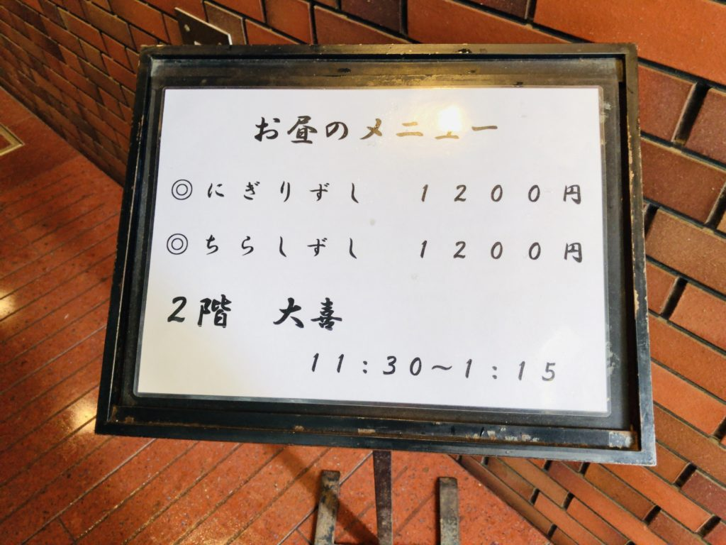 daiki-menu