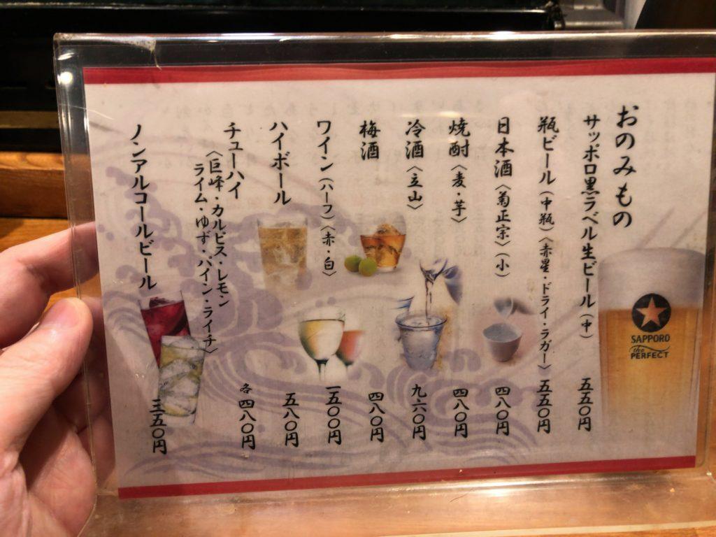 nakamise-menu2