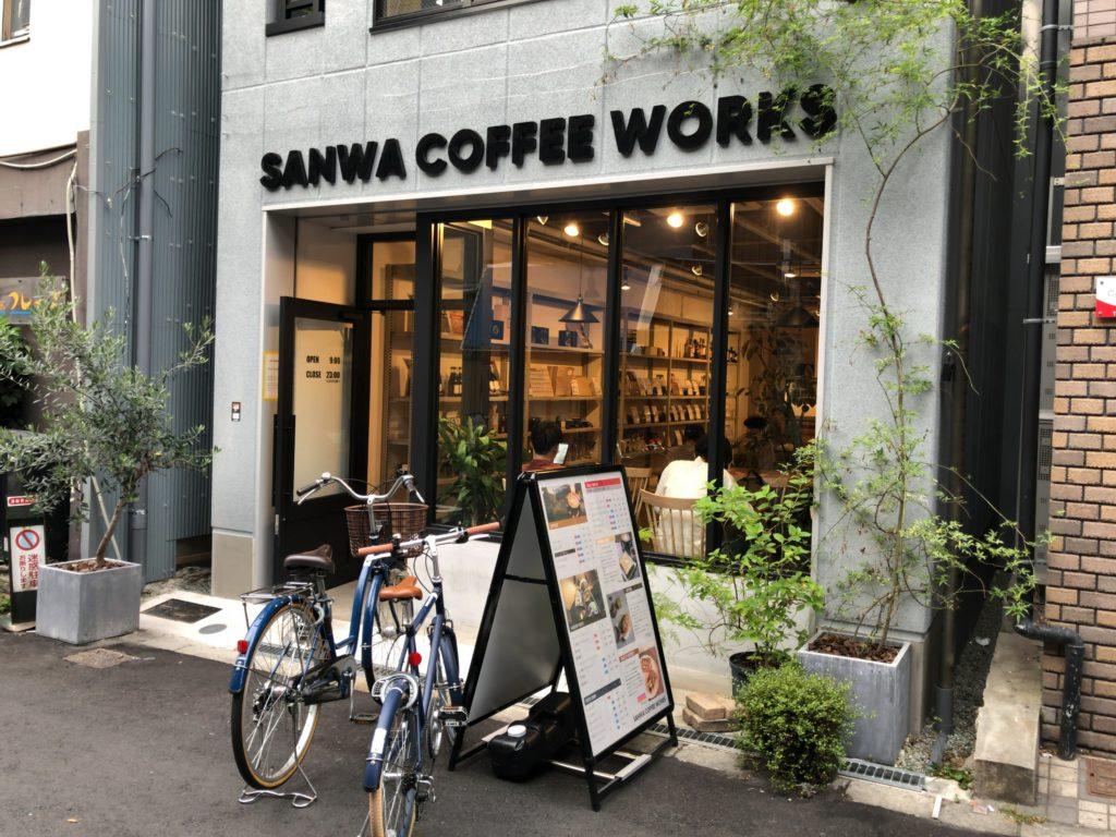 sanwacoffeeworks-gaikan