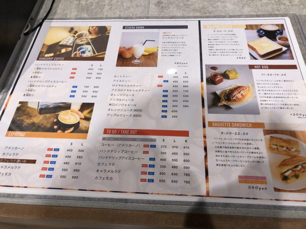 sanwacoffeeworks-menu2