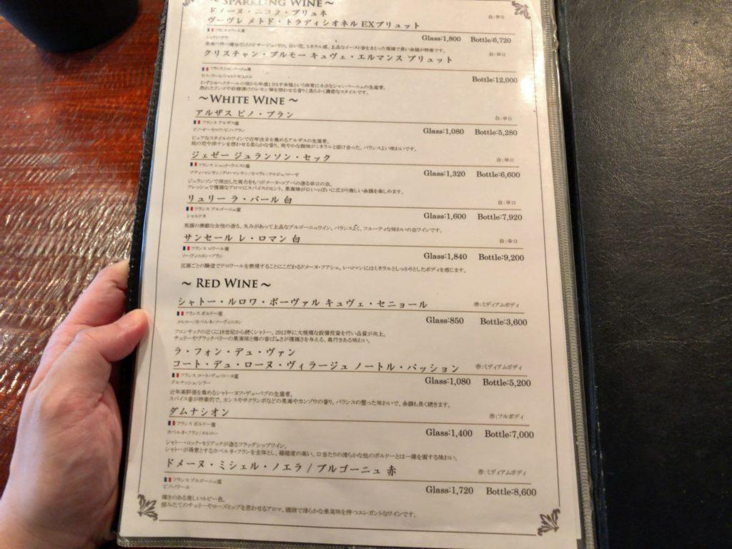 latelier-menu4