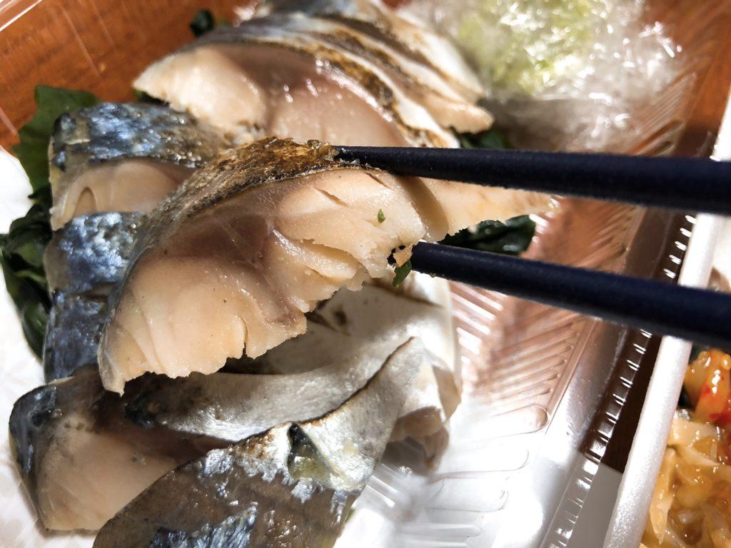 sakewatatenma2-simesaba2