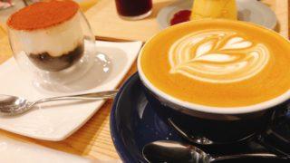 sanwacoffeeworks-coffee&thiramisu