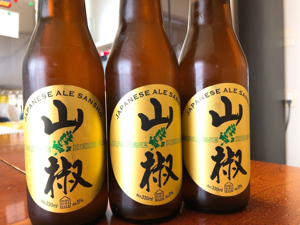 iwatekura-sansyouale1