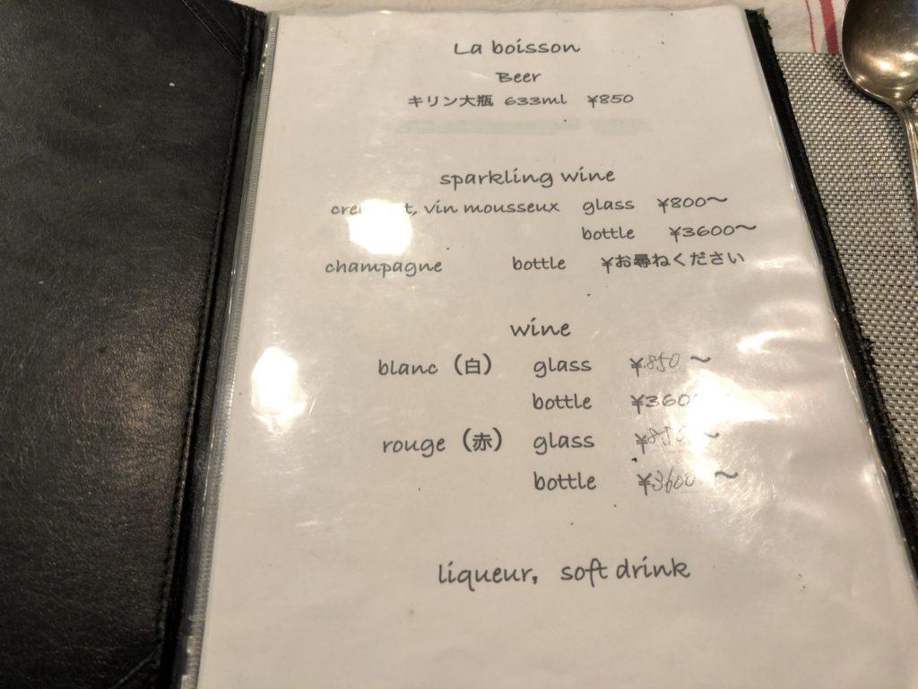 latelier-menu5