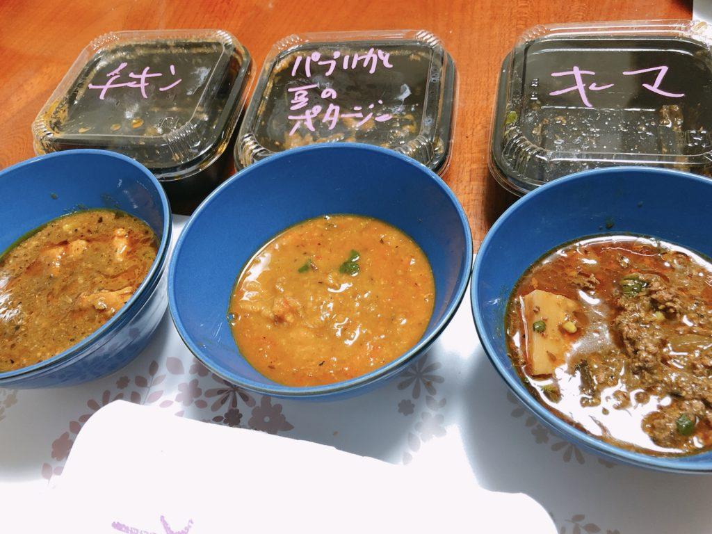 haraisosparkletakeout-curry4