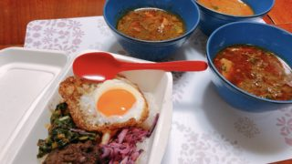haraisosparkletakeout-curry1