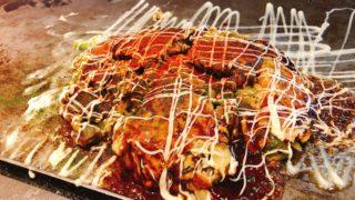 tingu-okonomiyaki2