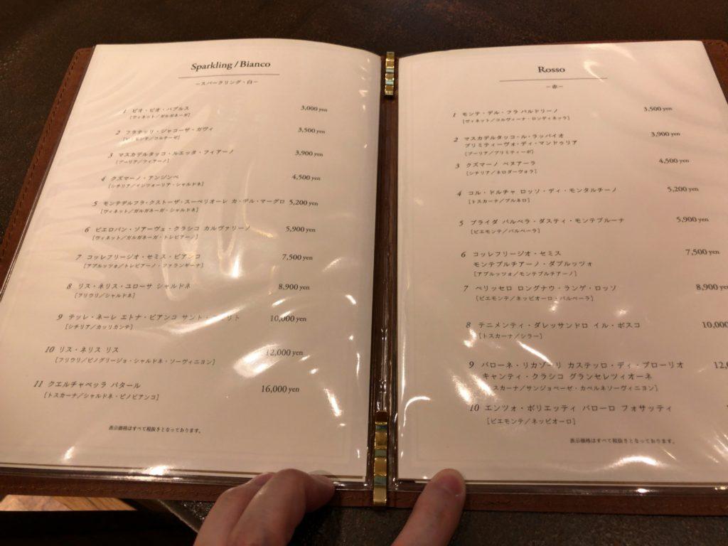 oshima-menu2