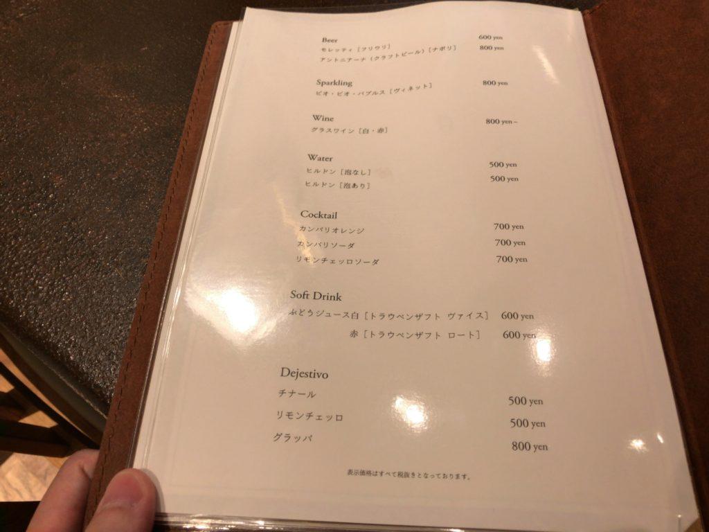 oshima-menu3