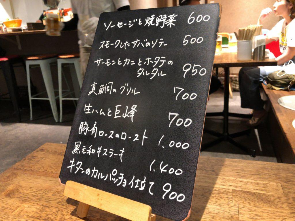 anello391-menu