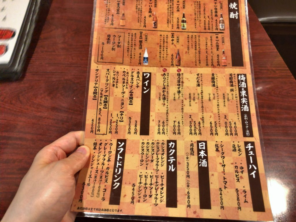 syamo-menu7