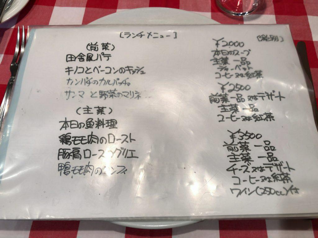diva-menu