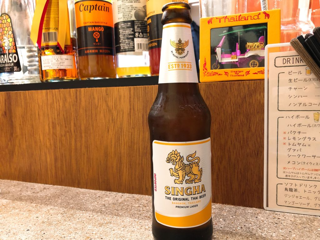 khao-beer