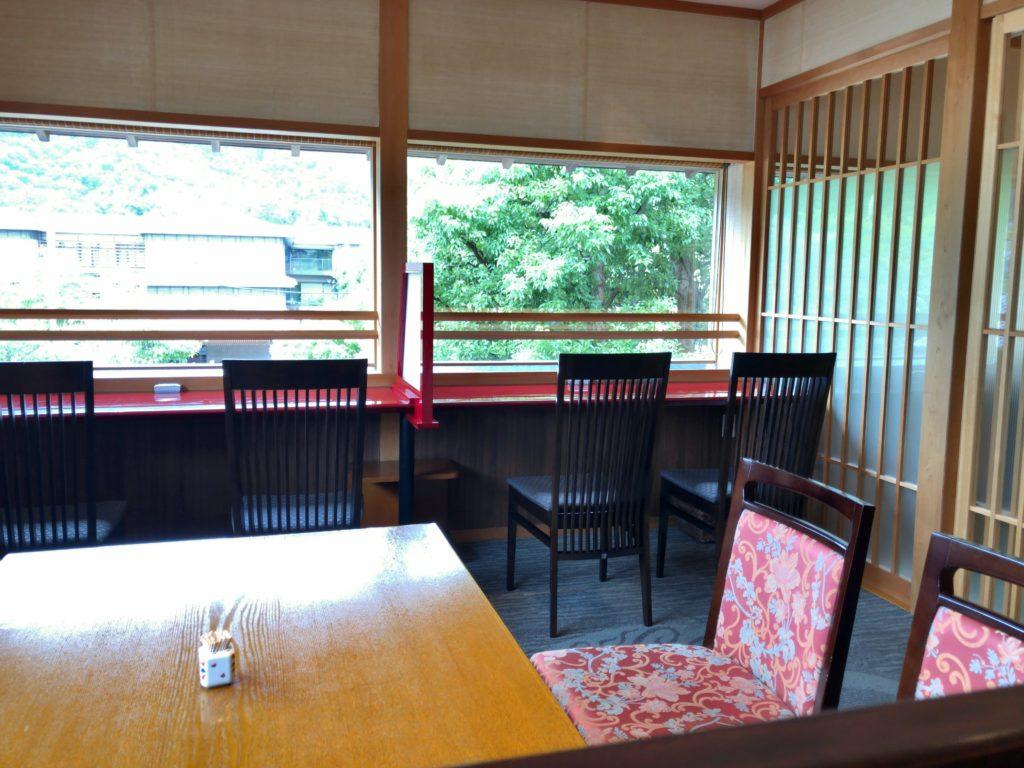 hirokawa-naikan1