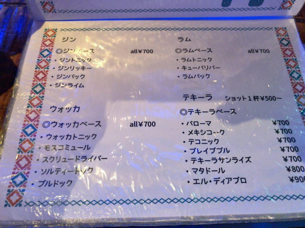 oretako-menu6