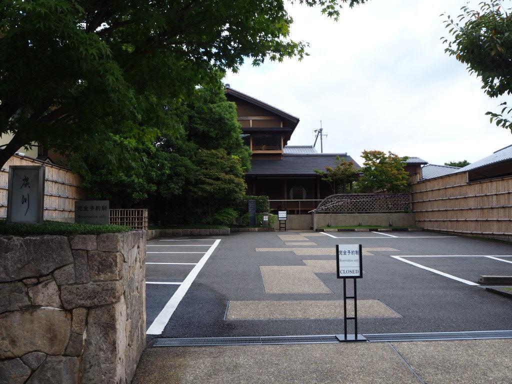 hirokawa-gaikan
