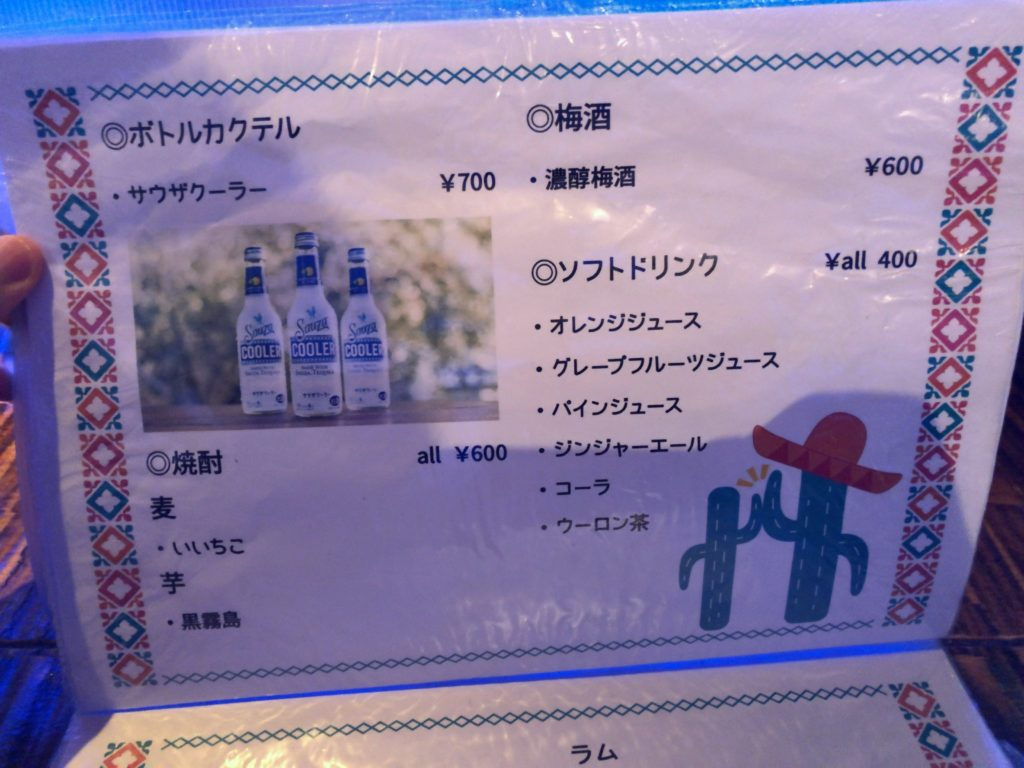 oretako-menu5