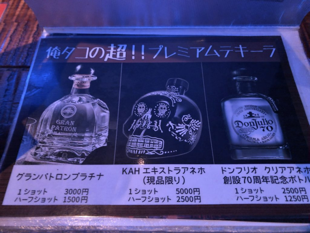 oretako-menu1