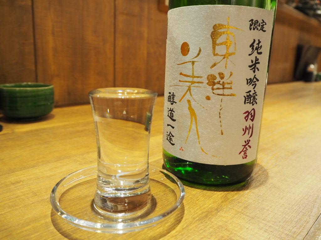 houzuki-nihonsyu1