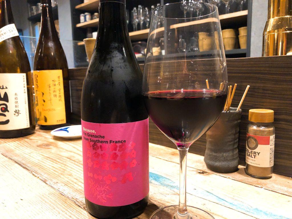toriaezu-wine