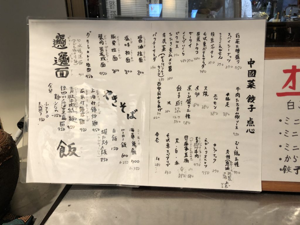 syumonki-menu2